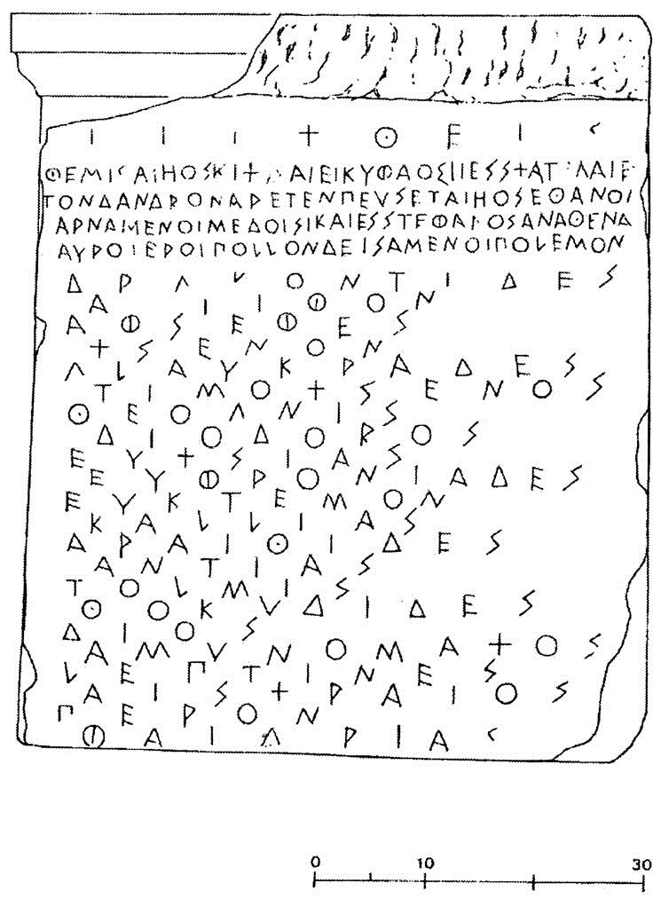 The Image and the Text: Dedicatory Epigrams and Strategies of Communication in Archaic and Classical Athens