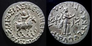 Plate 3: Scythian King Azes II