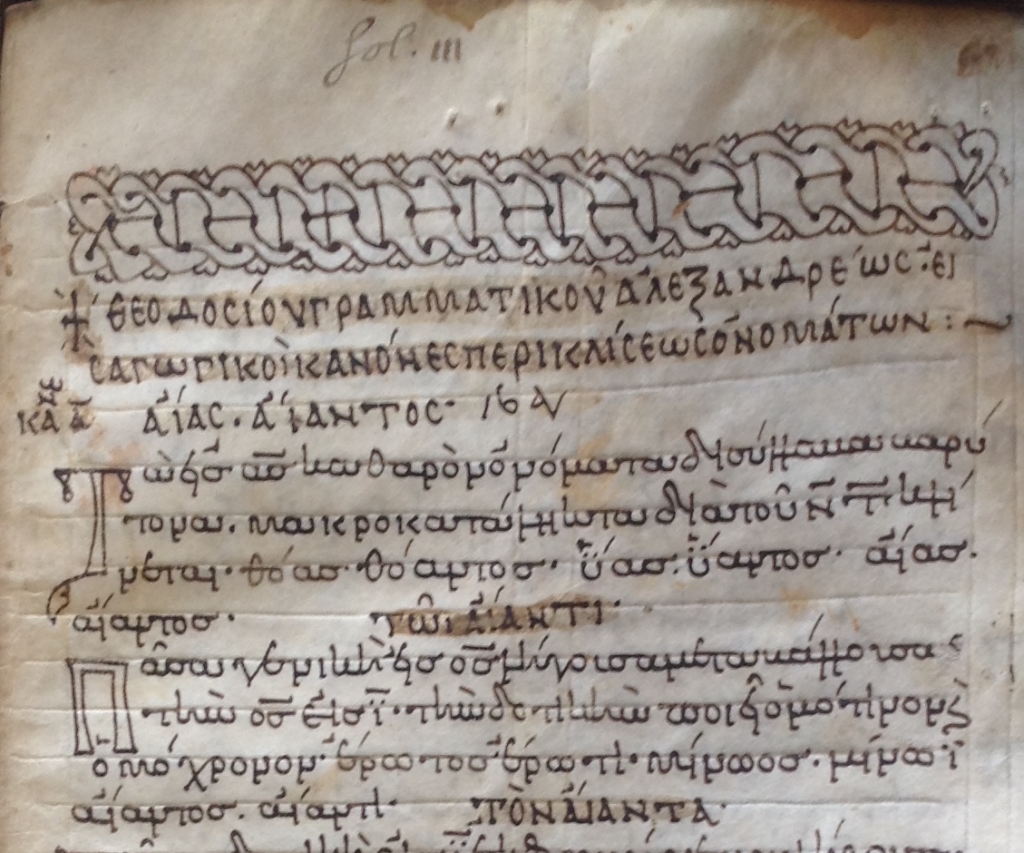 Figure 6. Leiden University Library, MS Voss 76, folio 3 recto. Opening of Theodosius, Introductory Tables of Noun Declensions. Values in the function domain are highlighted by the scribe with color distinct semi-uncial script.