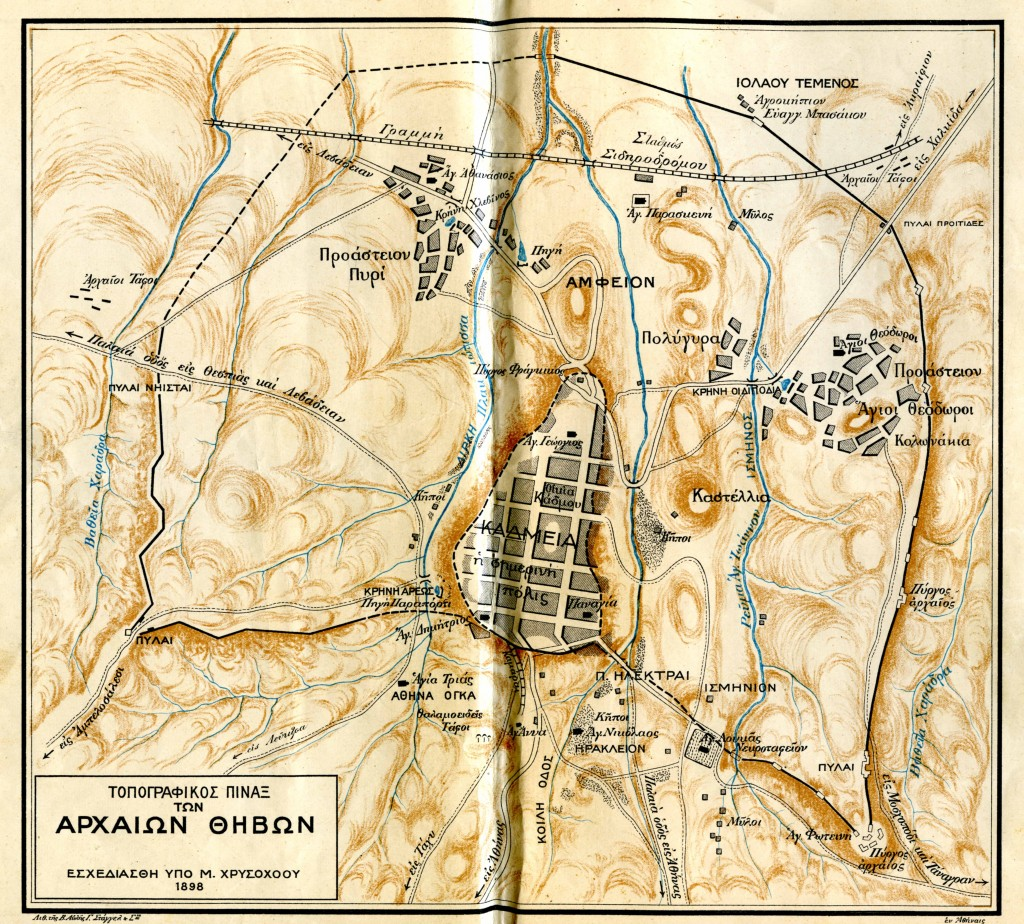Figure 7: The ancient topography of Thebes after G. Soteriades (1914).
